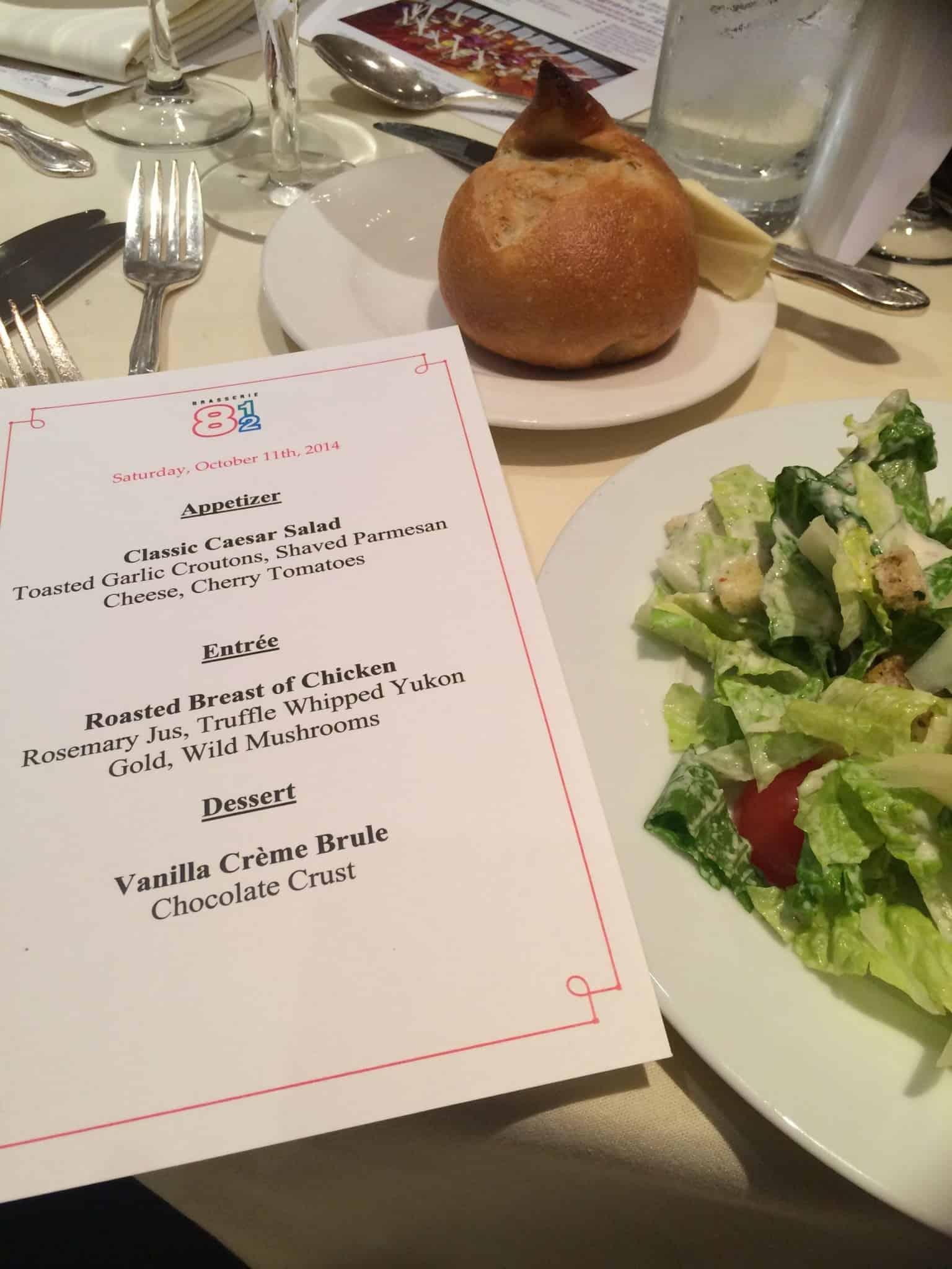 2014 FB Brasserie